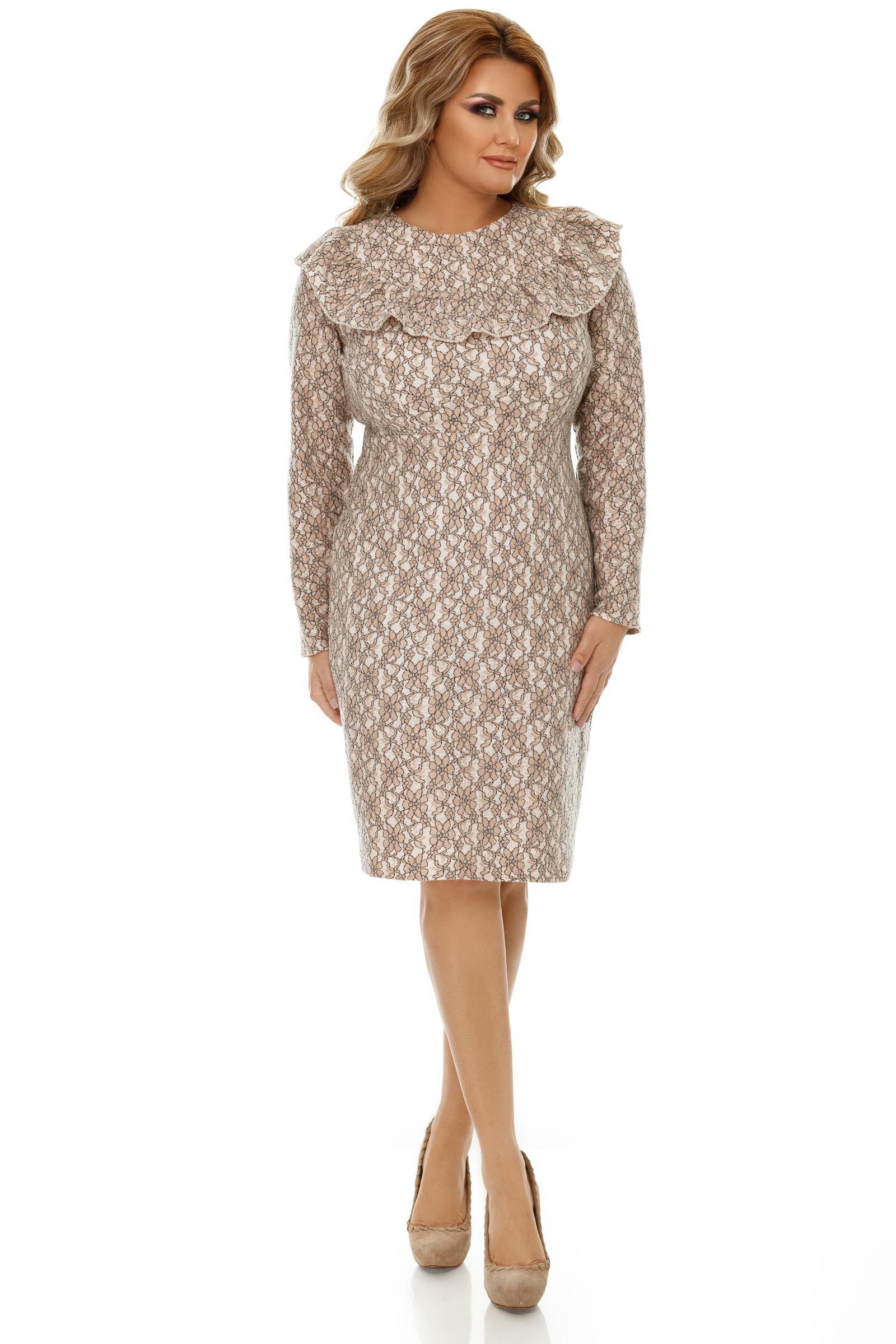 rochie plus size casual bej